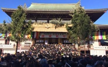 Narita,Temple,Hatsumode