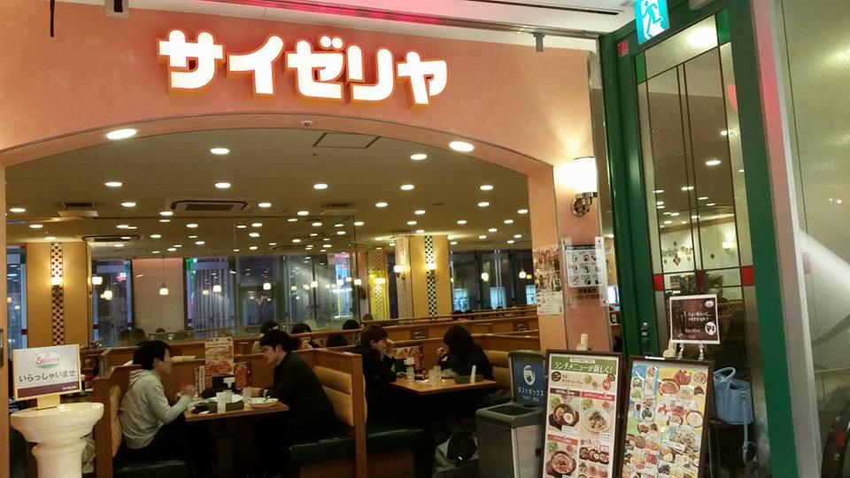 Saizeria family restaraunt in Osaka