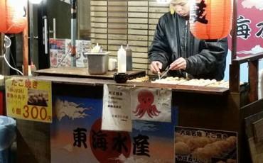 takoyaki,kansai,osaka,food