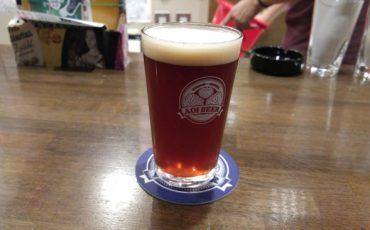Aoi Brewing Co. in Shizuoka
