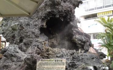 atami,onsen,hot spring,nature,scenery