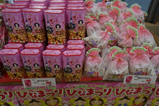 Hinamatsuri food goods celebrating girls and dolls