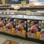 Ehoumaki, the alternative sushi for Setsubun