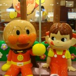 Kobe Anpanman Children's Museum and Mall