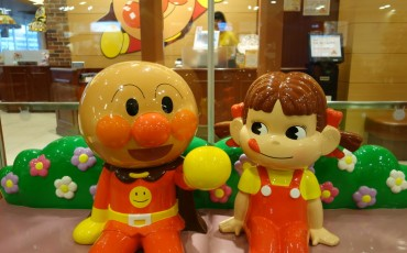 anime, manga, cartoon, Japan, anpanman,