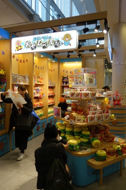 anpanman souveneir store selling anpanman and anpanman accessories
