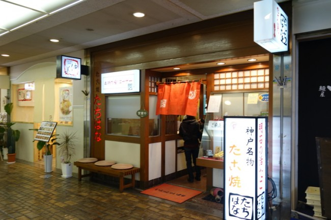 shop selling akashiyaki takoyaki dumplings