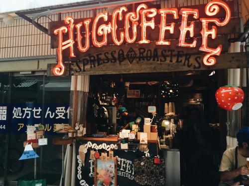 Hug coffee in Shizuoka