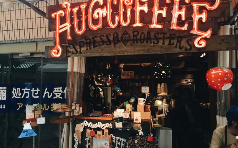hug, coffee,cafe