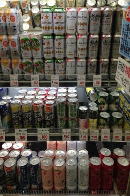 food, drink, restaurant, alcohol, Japan, izakaya, otsumami, beer