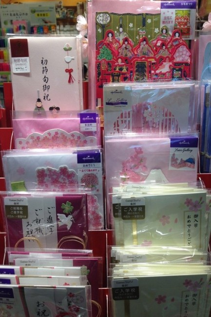 various Hinamatsuri cards celebrating dolls and girls