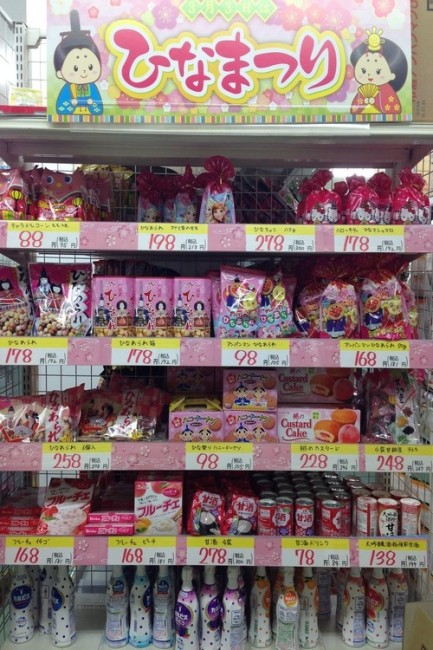 various Hinamatsuir products celebrating girls and dolls