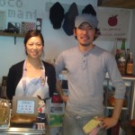 Vegan and vegetarian food in Shizuoka: Locomani