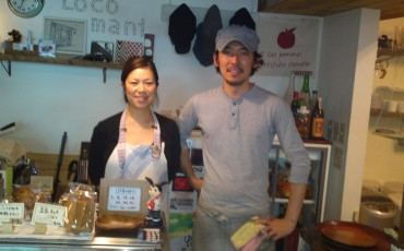 Vegetarian and vegan food in Shizuoka: Locomani
