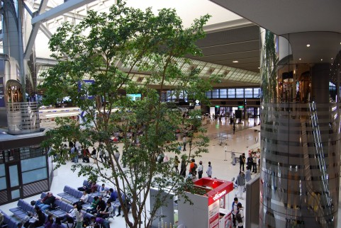 Narita airport is one of three airport to choose from in Tokyo, Japan