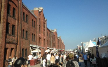 The Red Brick Warehouse of Yokohama Port