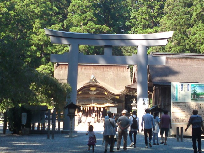 we hav ealmost reached the last torii gate
