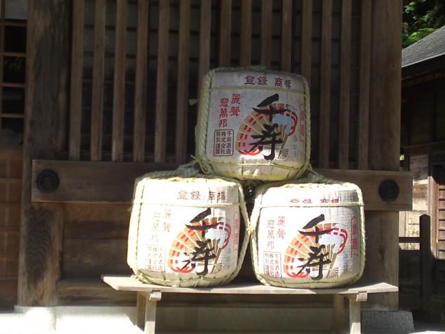 Okuni Shrine (小国神社) in Mori Machi, Hamamatsu City