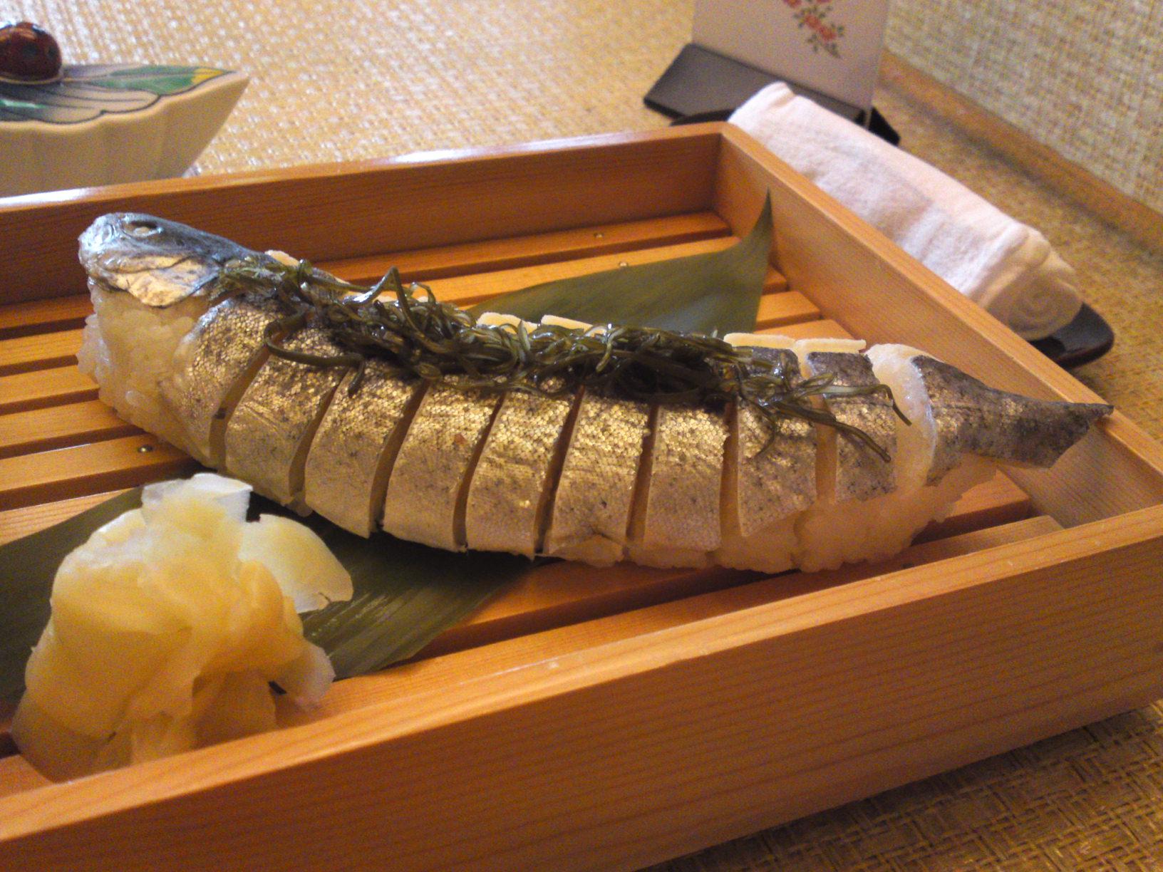 """""""Aji/Horse Mackerel"""" bogata sushi"""