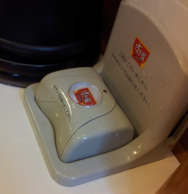 At Sukiya, press the button when you order.