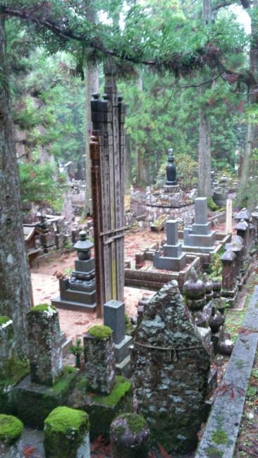 Kakuban Slope, Japan's largest graveyard in Mount Koya