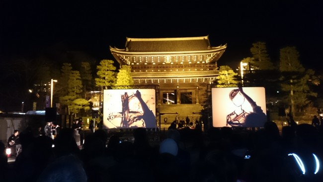 Kyoto Higashiyama Hanatouro Festival is held at various Temple