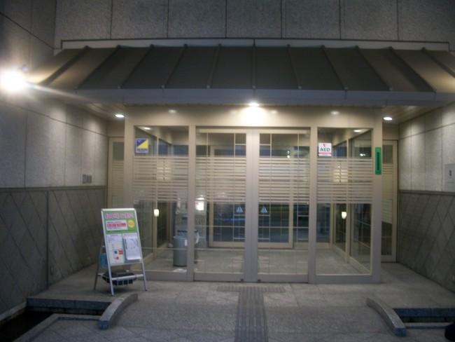 Hot spring hotel in Kumamoto