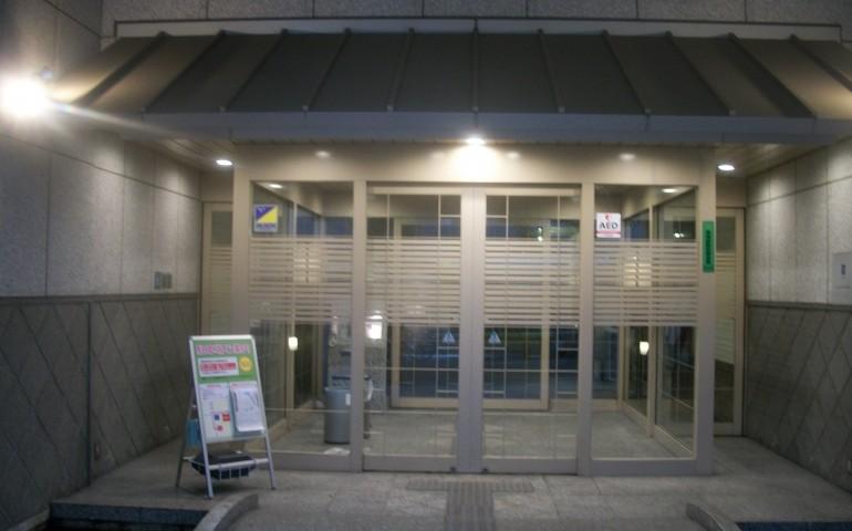 Kumamoto,Activities,cheap,Fukuoka,Hot Springs,hotel,Japan,Onsen,Spring