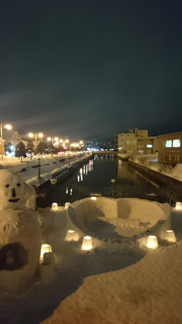 Unga Kaijo, a famous canal that runs through Otaru, lined with many shops and places to eat