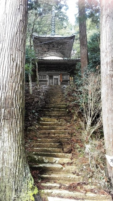 Onsen-ji Temple hiking trail