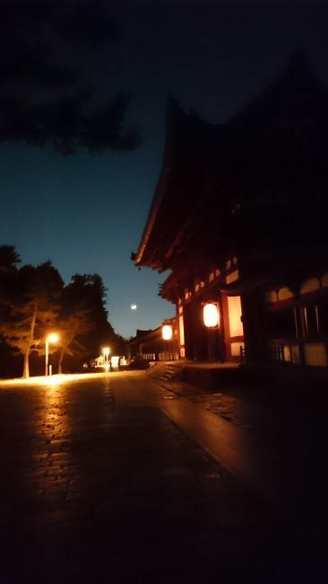 Todaiji, Omizutori festival held in Nigatsu-dou temple in Nara