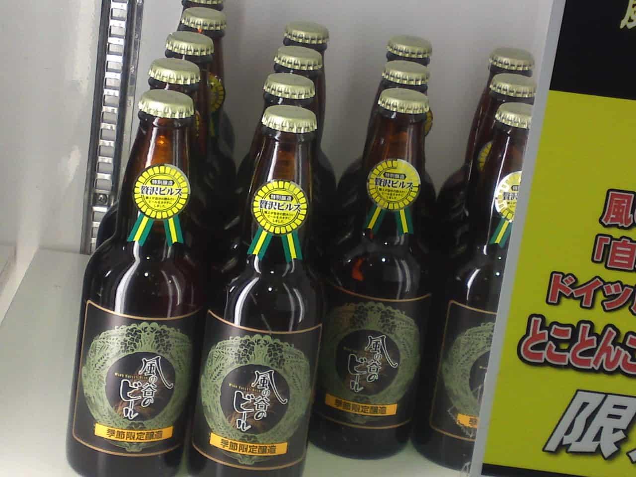 Orache & Windy Valley Beer in Kannami, Mishima, craft beer, shizuoka
