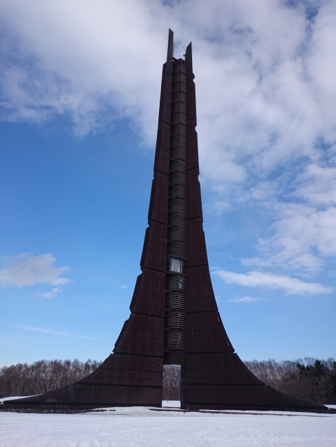 Centennial Memorial Tower, celebrating Hokkaido's Centenary