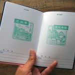 Prepare your notebook: Japan's Stamp Hobby
