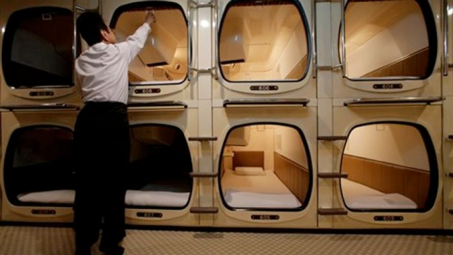 capsule hotel accommodation is an option if you miss the train in Japan