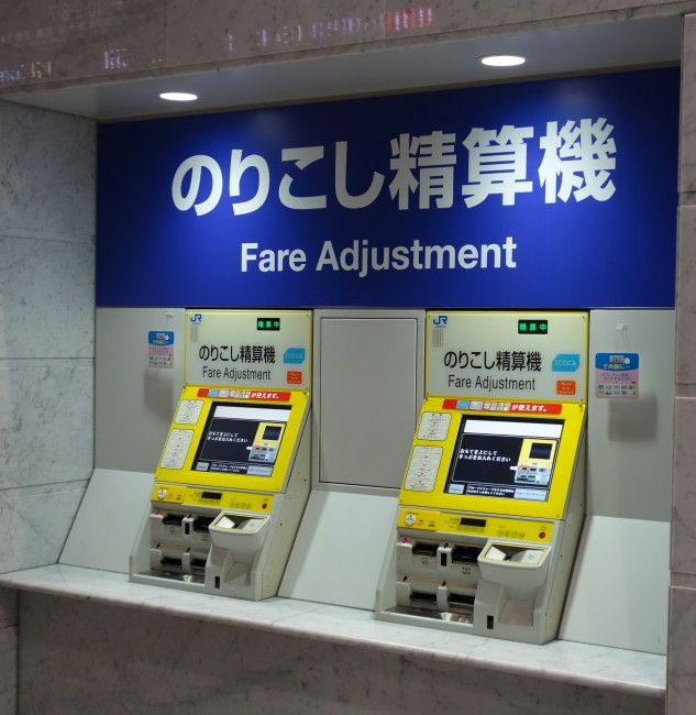 automated ticketing service at train systems are highly convinient