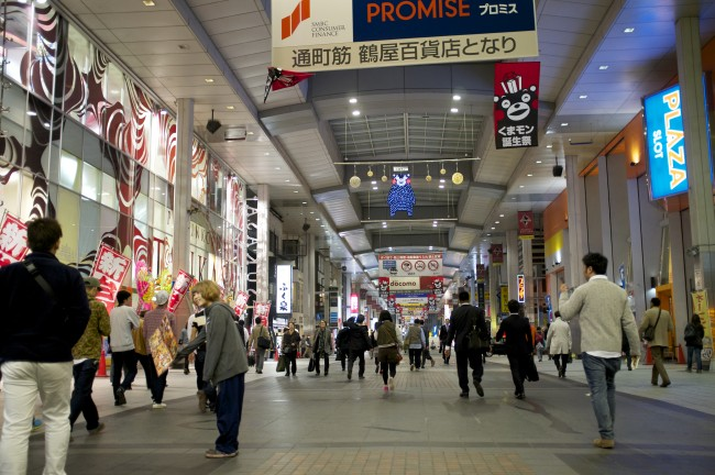 Shimotori serves as the main Shopping hub in downtown Kumamoto with all the amenities of Japanese shopping from fashion to food