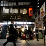 Shimotori: Kumamoto's Southern Shopping Arcade and Gateway to Nightlife