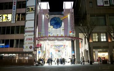 Shopping, Kumamoto, Kyushu, cafe, restaurant, clothing, art