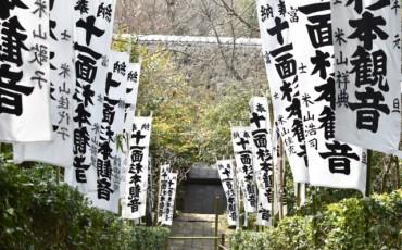 sugimoto,temple,buddhist,kamakura,hiking