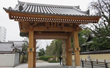 jotenji,temple,fukuoka,hakata,buddhist