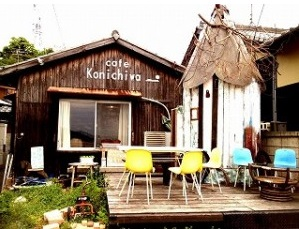 Not an art house, but a Naoshima cafe
