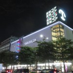 See the shops and bright lights of Tenjin, Fukuoka