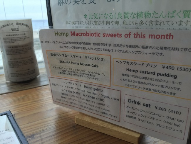 Hemp, a popular vegan ingredient, constitutes many Magokoro cafe dishes overlooking a Kamakura beach