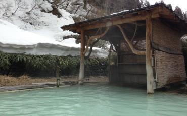 Hot springs, Onsen, Ryokan, Winter, Akita, Mountain