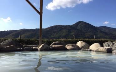 Hot springs, Onsen, Sauna, Relax, Mountain, Saga