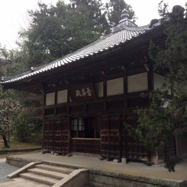 Jochiji temple, Kamakura