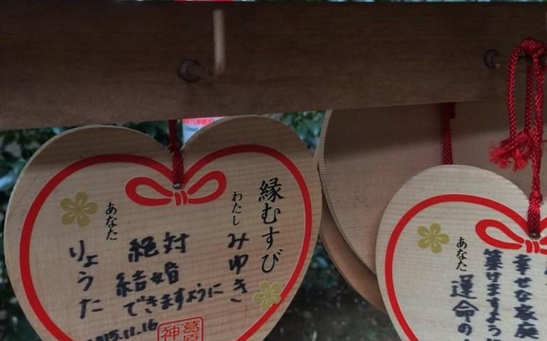 love,shrine,Kamakura,history,heritage,kuzuharaoka