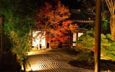 Nanzenji,temple,Kyoto,Zen,Autumn