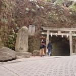 Money Laundering at Zeniarai Benten Shrine, Kamakura